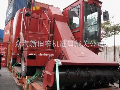 二手农用抛秧机进出口报关公司/广州代理流程
