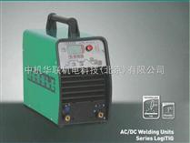 便携式TIG电焊机