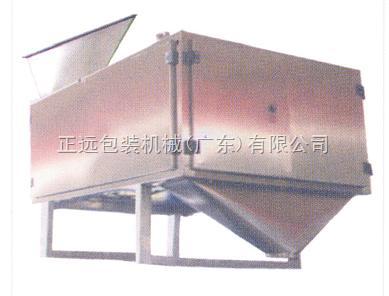 食盐包装机|活性炭称量机@安徽广州正远包装