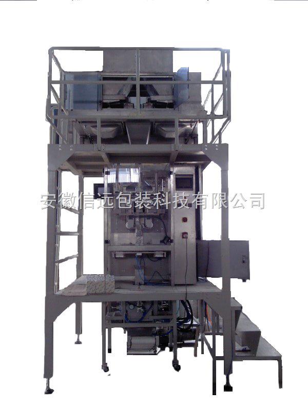 杂粮砖型抽真空包装机,六面体包装机,长方体包装机