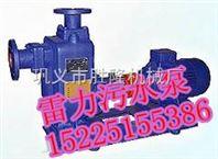 水泵,污水泵的报价