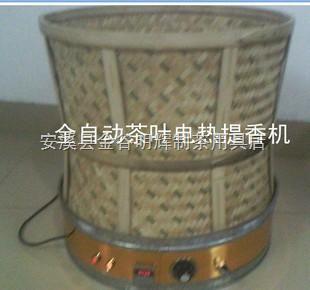茶叶电焙笼 无碳环保 新一代电脑版 设定 温控 时间 全自动操作