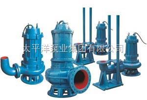 QW移动式排污泵|QW潜水排污泵|QW250-500-7.5-18.5