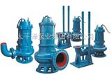 QW65-30-40-7.5QW移动式排污泵 QW潜水排污泵 QW65-30-40-7.5