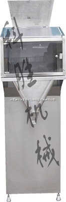 鄂尔多斯市科胜颗粒称重包装机-食盐/干果/白糖包装机