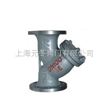 GL41H铸钢Y型蒸汽过滤器