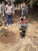 便携式挖坑机,便携式挖坑机生产厂家