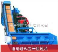 YY-850-全自动玉米脱粒机,自动上料玉米脱粒机