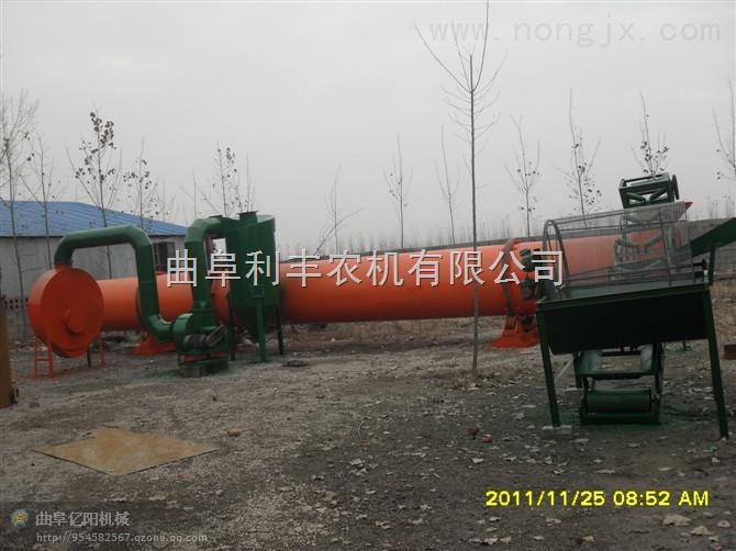 煤泥烘干机,陕西煤泥烘干机