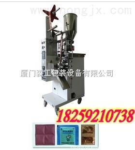 潮州茶叶包装机
