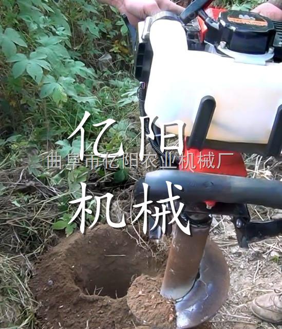 挖坑机 手扶式栽树挖坑机