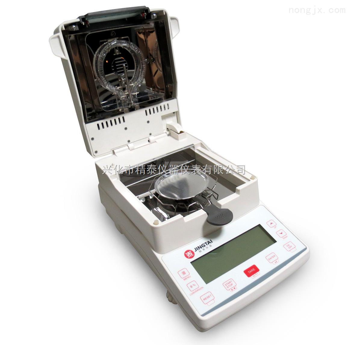 茶叶水分测定仪,茶叶水份测定仪