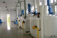 专业米糠油精炼设备