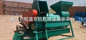 供應新疆玉米全自動脫粒機撕皮機    玉米脫粒機