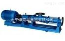 G型污泥螺杆泵_单螺杆泵