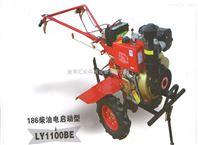 多用途柴油水冷6马力微耕机,高效翻地机