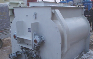 高速搅拌机|环保污水处理搅拌机