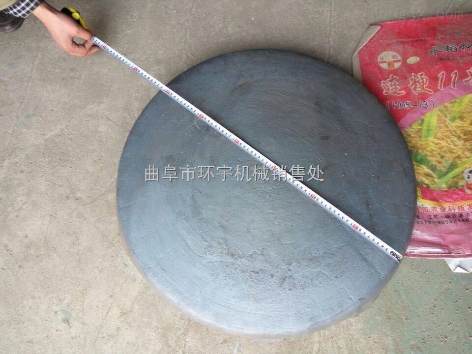 65cm 湖南老式鏊子 老式煎饼机图片