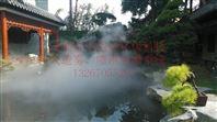 江苏南京市人造雾景观系统