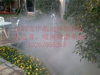 江苏扬州展会室外人造雾降温设备