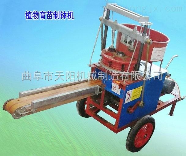 TZB-60-自动植物育苗打钵机,营养钵机,厂家制造