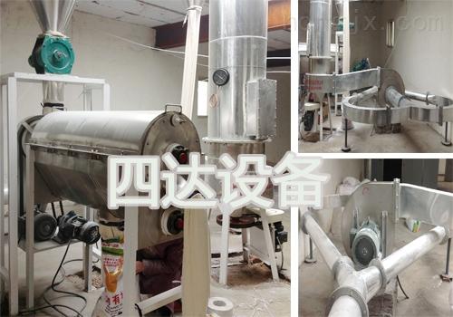 QZWG-10-立式低塔淀粉烘干机烘干淀粉质量佳