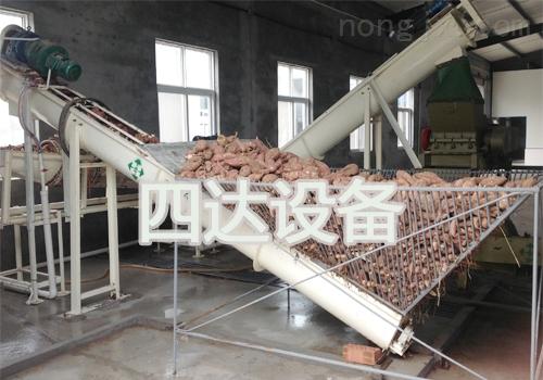 机械化地瓜淀粉生产机械