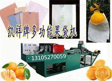 GDJ-ZZ新式三代柑桔套袋机,白色柑桔纸袋设备,生产柑桔果袋的设备