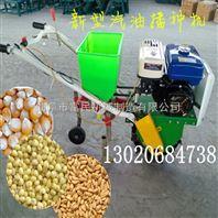 玉米播种机 汽油式双行玉米播种机