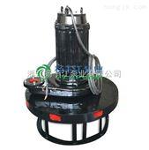 QXB型潜水离心式曝气机,潜水曝气机,提水式曝气机,太阳能曝气机