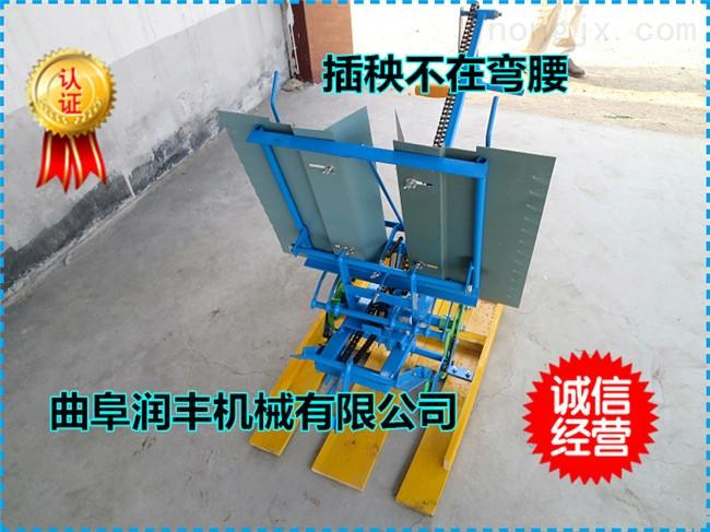 全自動水稻插秧機