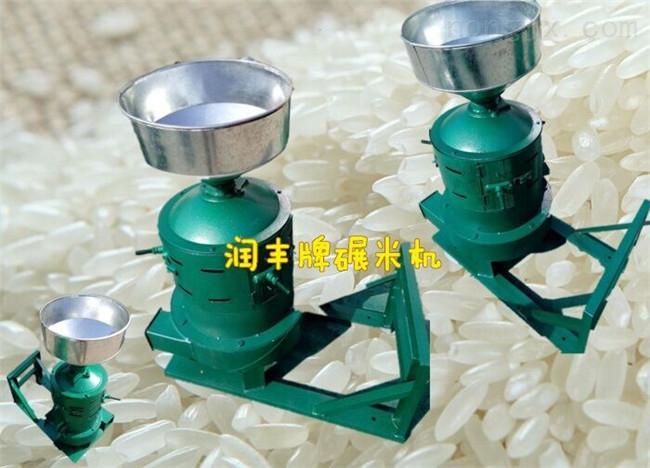 小型成套碾米机 家用碾米设备 超市专用稻谷碾米机