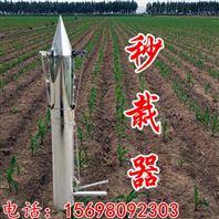 寿光县署秧苗栽机 蔬菜移栽定植器