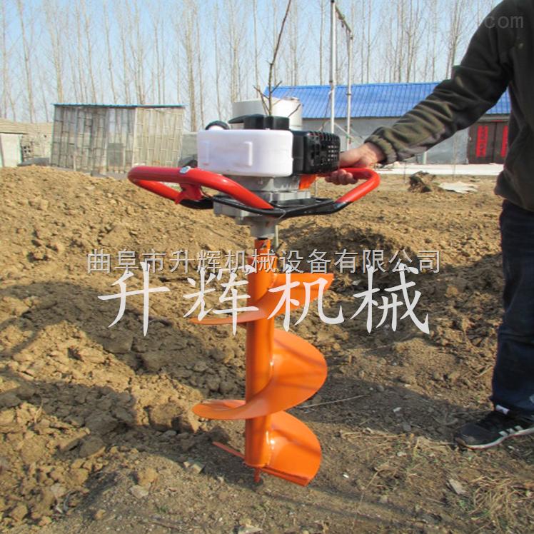 混合油两冲程挖坑机