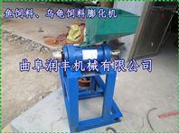 甲鱼幼鱼饲料膨化机 漂浮饲料膨化机 鱼饲料膨化机