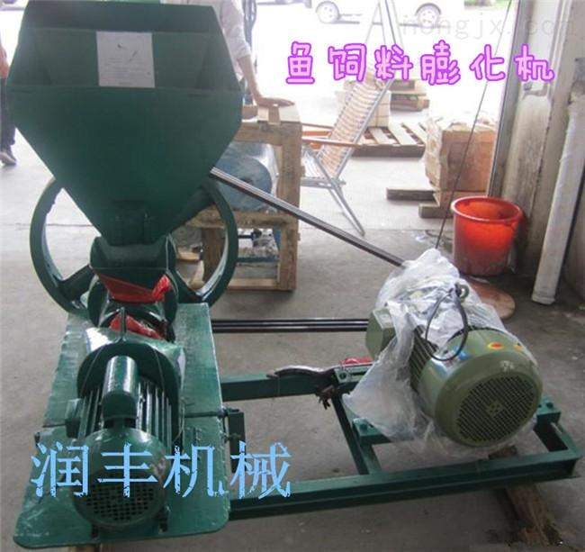 干法湿法饲料膨化机 小型鱼饲料膨化机