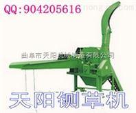 大型铡草机,玉米青贮机 秸秆青贮机,青饲料铡切机操作简单