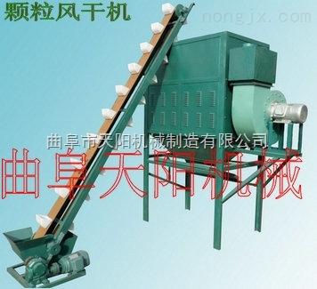 风冷式颗粒干燥机厂家直销带技术