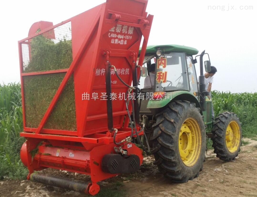 ST1300K-悬挂型青储饲料收获机 玉米秸秆青储机