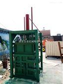 液压压缩机 垃圾废纸打包机价格