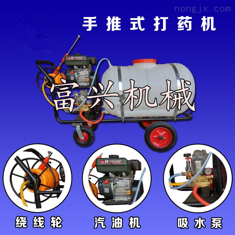农药水稻喷药机 手推拉管式喷雾器 远射程汽油打药机价格