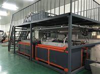 6CCB-80数控茶叶理条自动化生产线