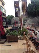 天津纺织厂喷雾加湿设备
