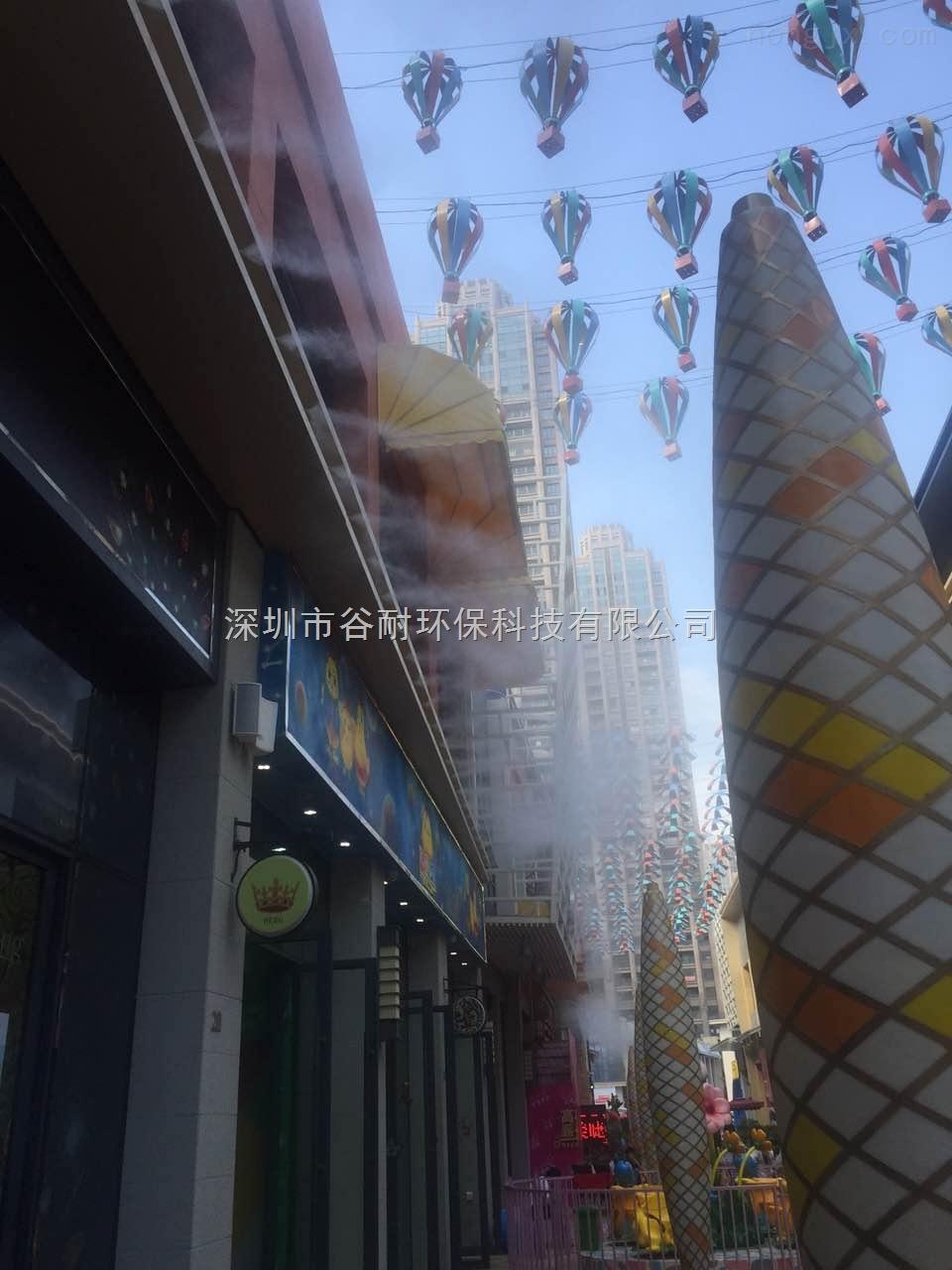 海淀区家具厂喷雾加湿啪啪社区手机版