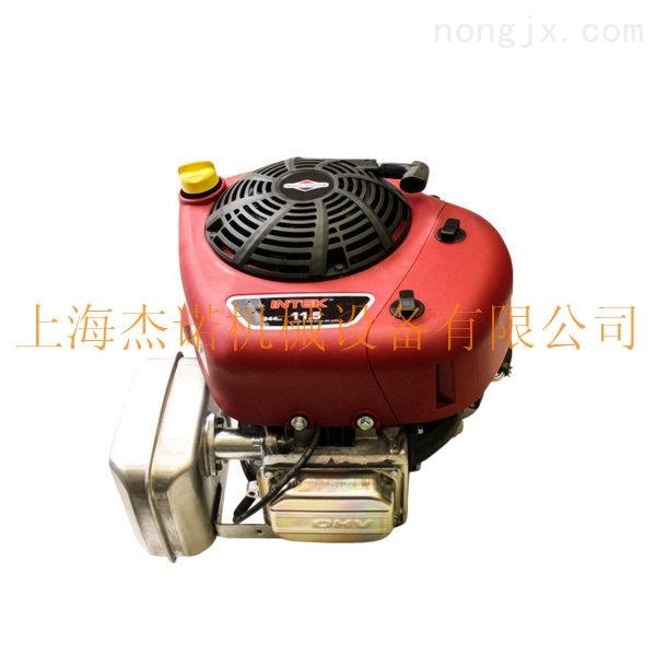 立轴发动机11.5HP-百力通液压站立轴发动机11.5HP