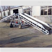 U型皮带输送机价格 倾斜使用皮带机