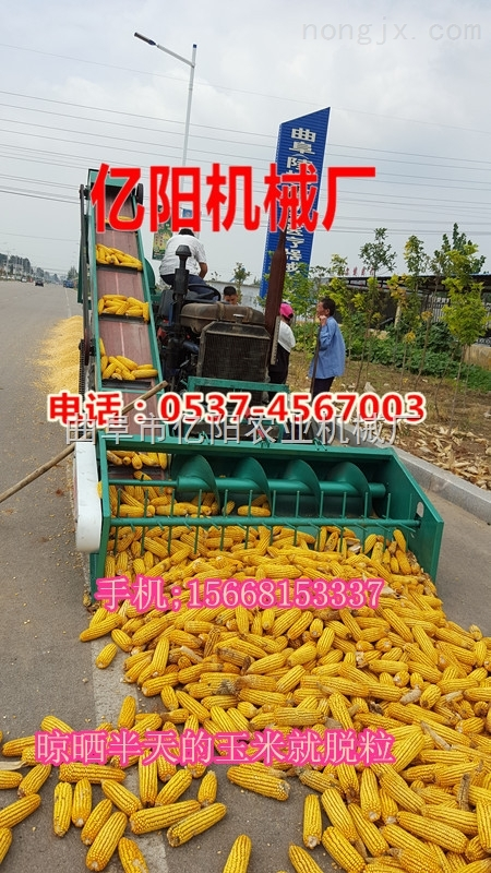 yy-830-2-行走式玉米脱粒机,背负式玉米脱粒机视频