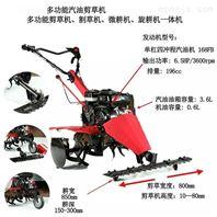 汽油剪草机 厂家直销剪草机 水稻收割机