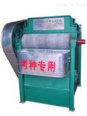 SY-50A型棉花试轧机