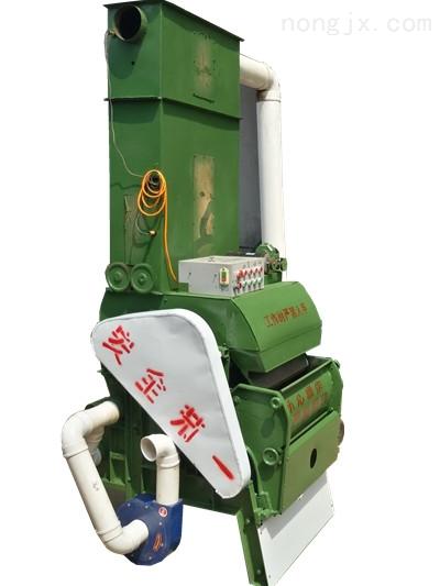 MJXY-40型毛刷式锯齿吸尘轧花机